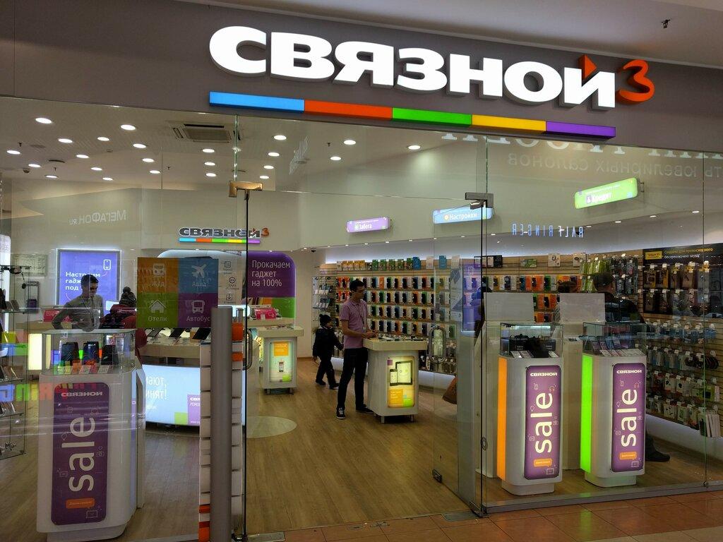 картинка связного магазина важных компонентов
