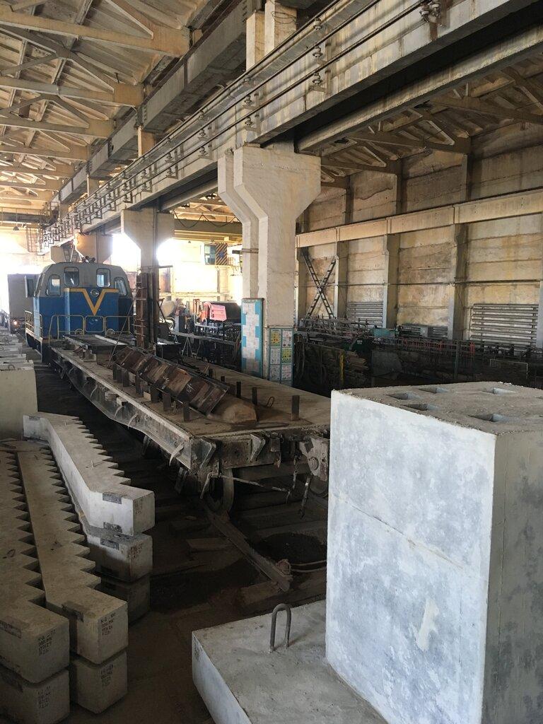 Бетон кингисепп завод бур по бетону 11 мм купить