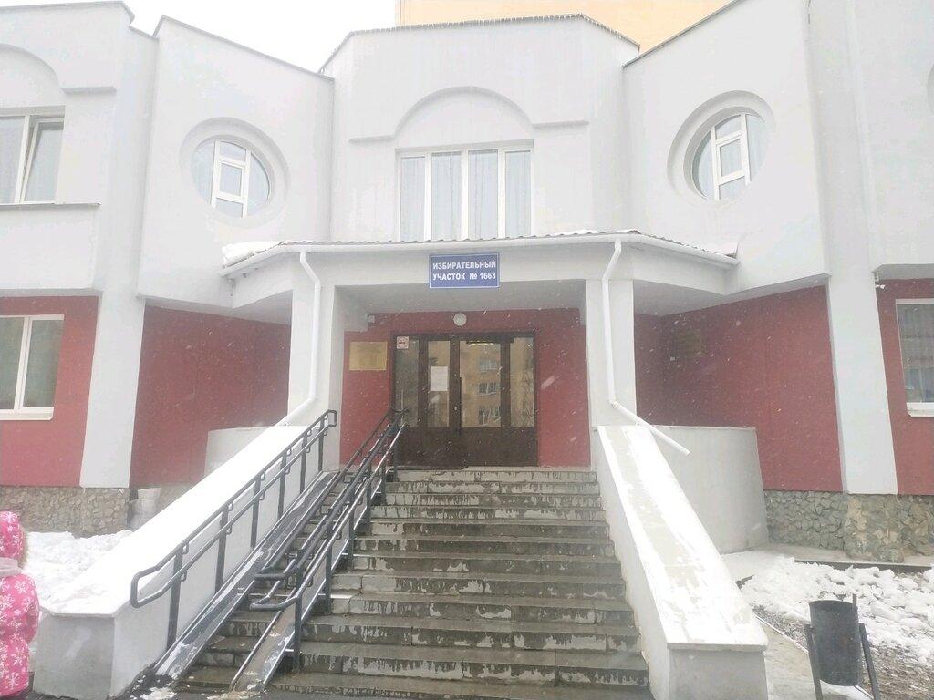 школа искусств — Детская школа искусств № 5 — Екатеринбург, фото №1