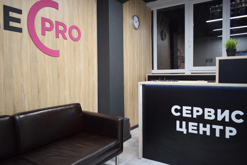 ремонт телефонов — Apple Pro — Москва, фото №2
