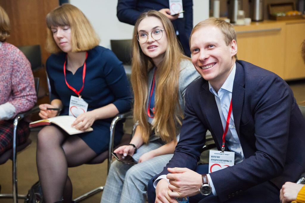 юристы по семейным делам в москве