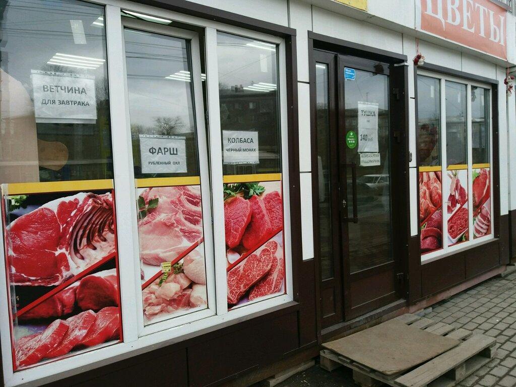 картинка для мясного магазина собрали всю необходимую