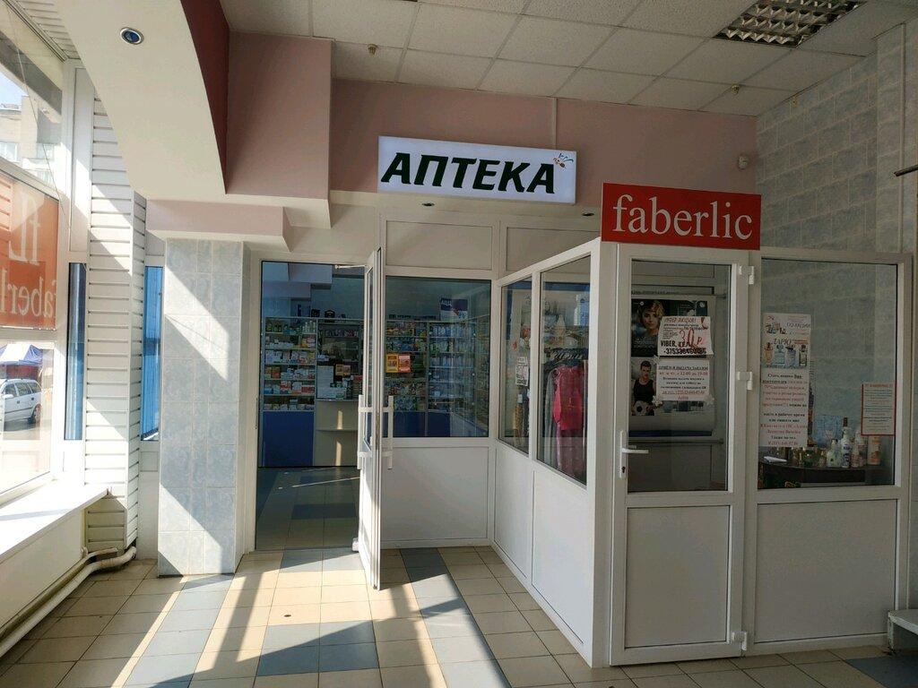 аптека — Аптека № 11 Энергофарм — Витебск, фото №1