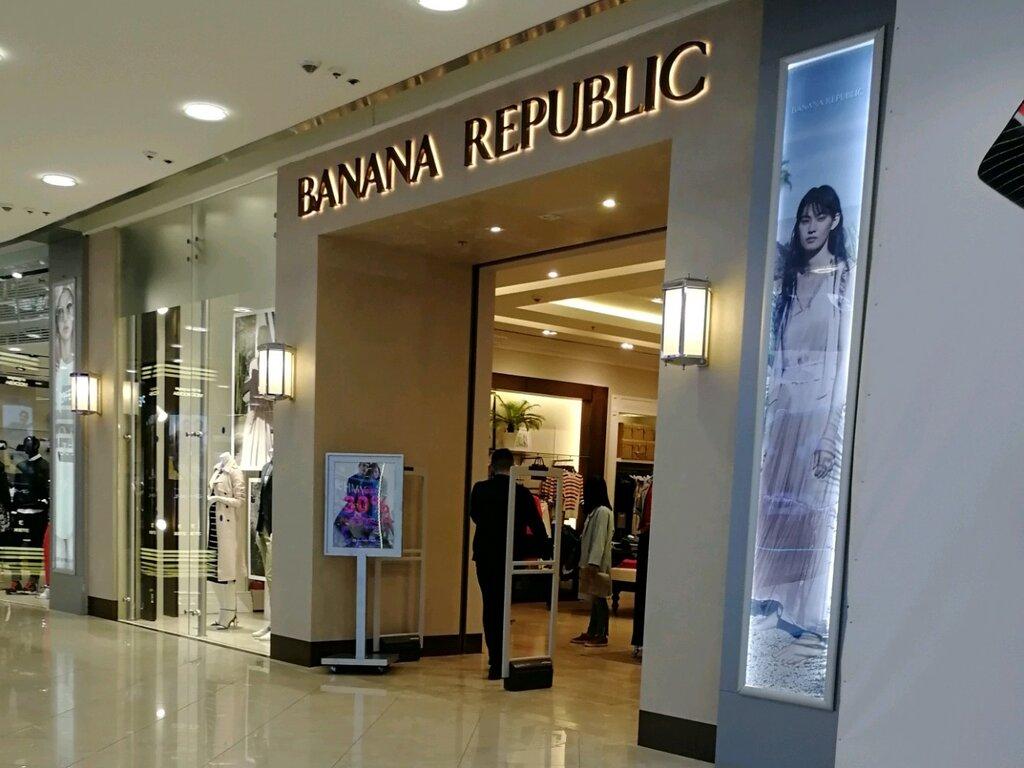 Banana Republic Одежда Магазины В Москве