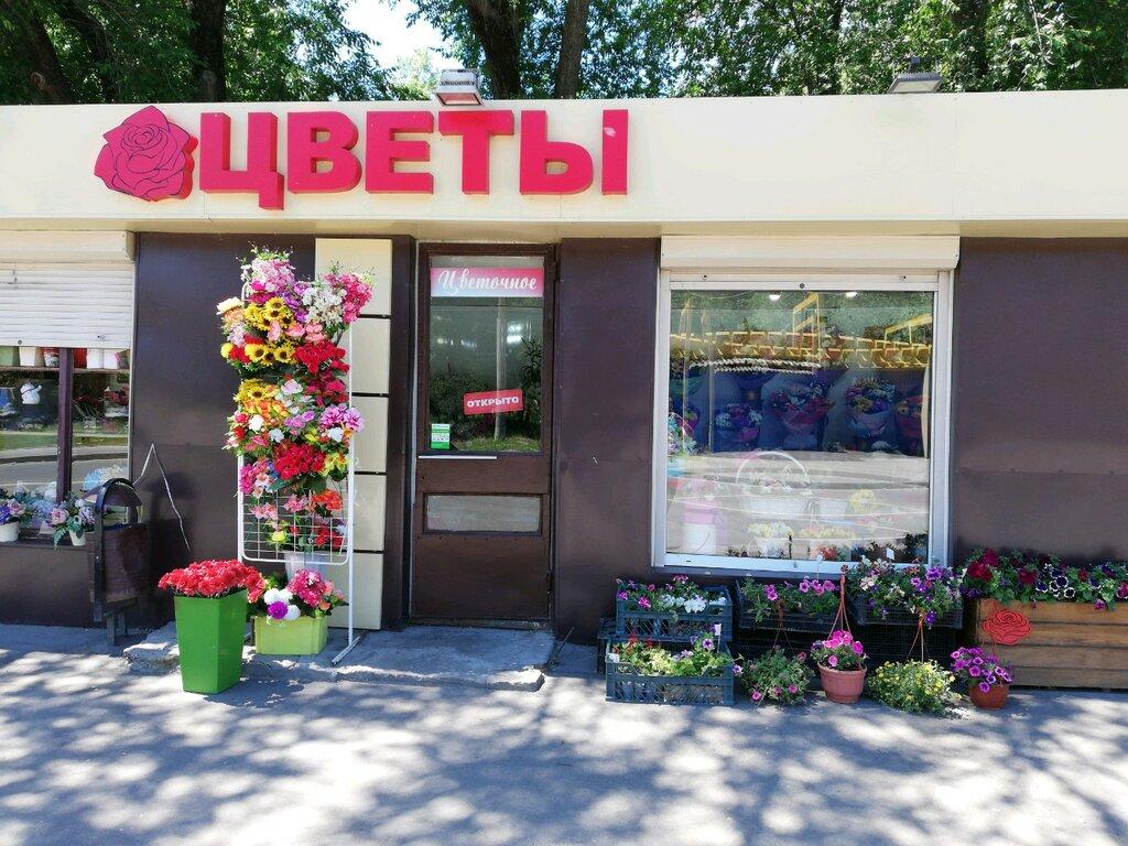 , круглосуточные магазины цветов ростов