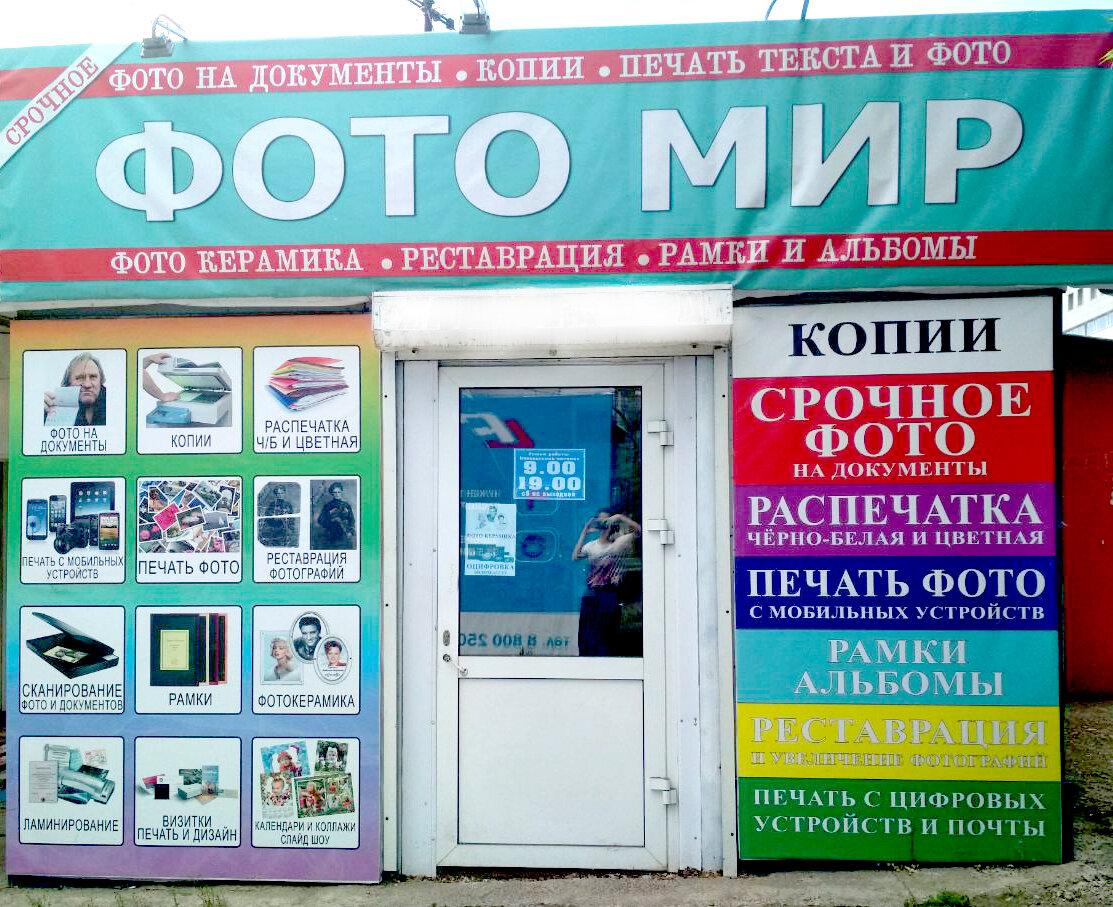 Печать фотографий красноярск роща