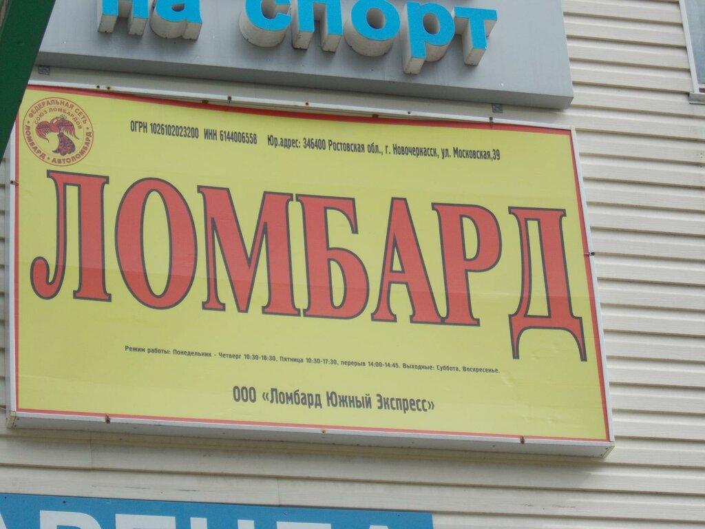 киловатта московской стоимость области по час