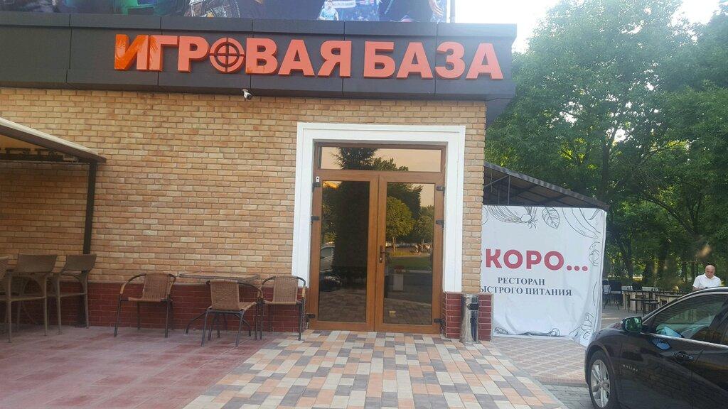 игровой клуб — Игровая база — Ташкент, фото №1