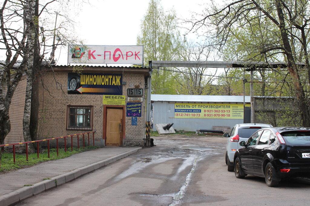 автосервис, автотехцентр — Авто Дока — Красное Село, фото №4