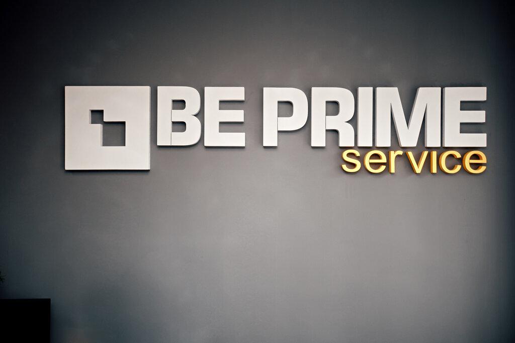 ремонт телефонов — BePrime - сервисный центр — Минск, фото №1