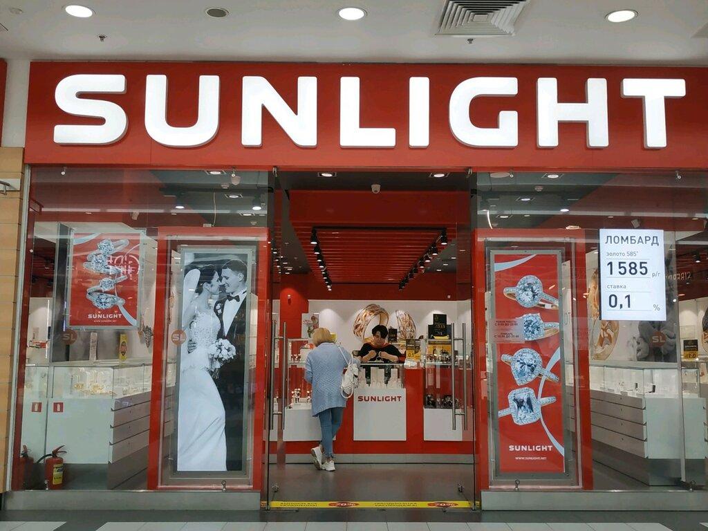 Москва sunlight ломбард оптом часы как продать