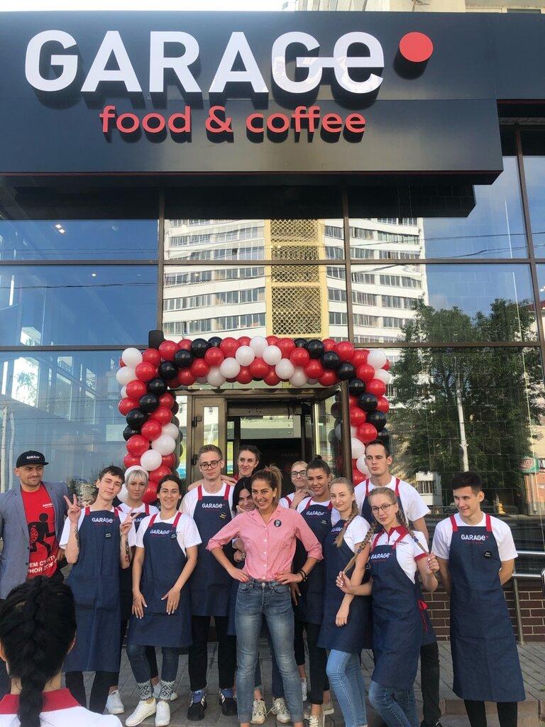 кафе — Garage food&coffee — Витебск, фото №2