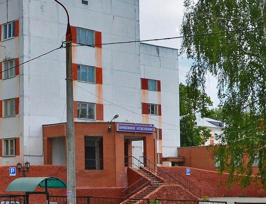 Наркологическая клиника орехово клиника тольятти наркологическая