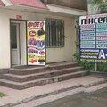 Пиксель, Широкоформатная печать в Городском округе Махачкала