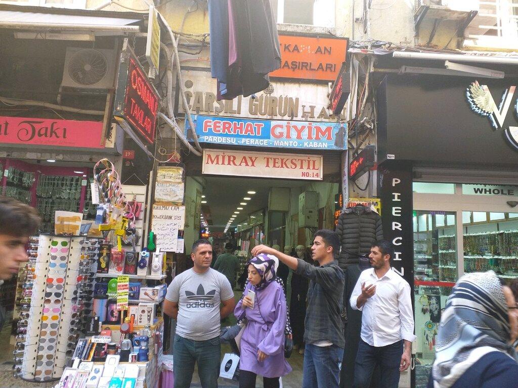 i̇ç çamaşırı ve mayo mağazası — Kardelen İç Giyim — Fatih, foto №%ccount%