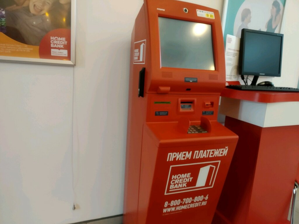 Платежные терминалы банк хоум кредит