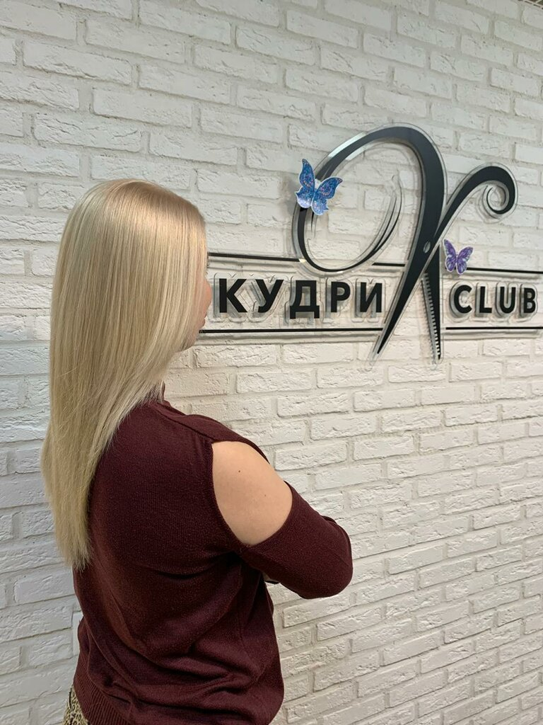 салон красоты — Кудри Club — Красногорск, фото №2