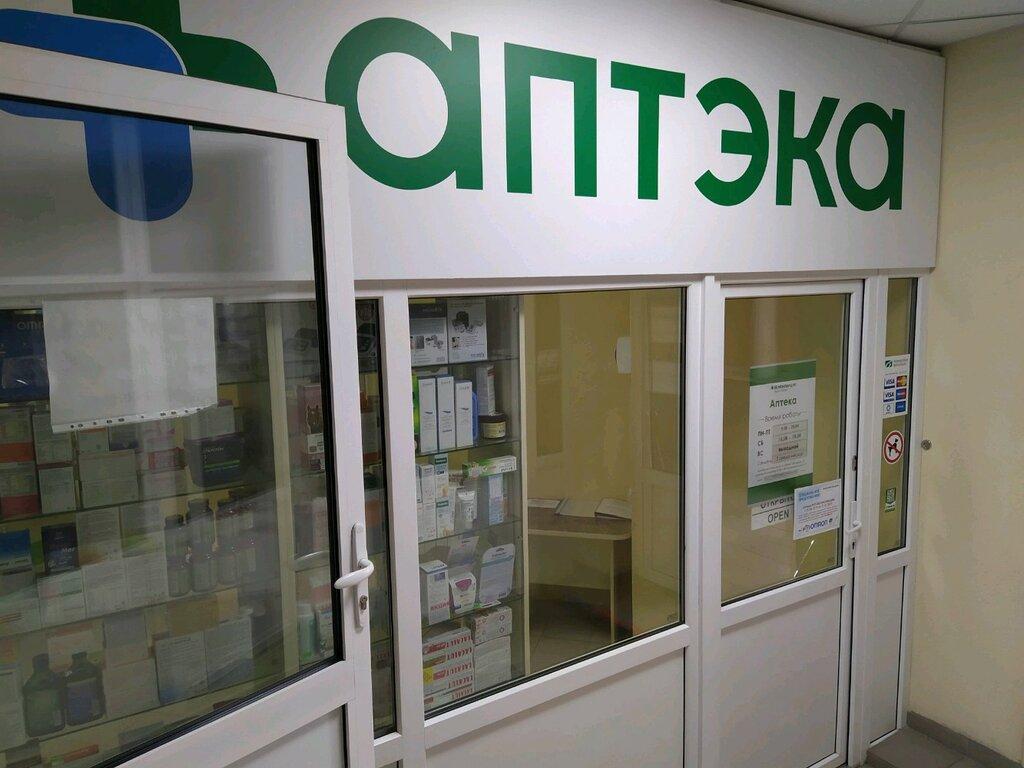аптека — Аптека № 112 Белфармация пятой категории — Минск, фото №1
