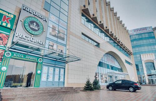 Бильярдный клуб принц в москве клуб в москве либерти