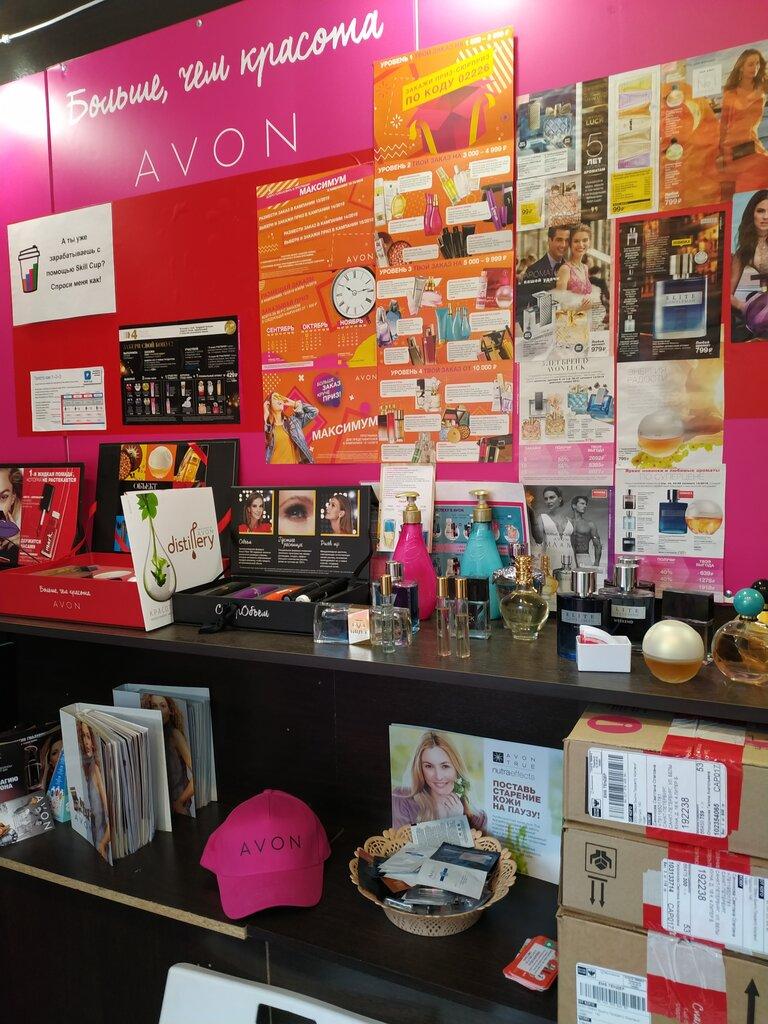 Магазин avon спб блеск для губ эйвон люкс нежно розовый