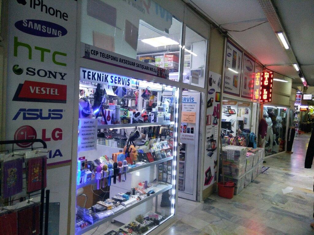 Магазин Электроники В Турции