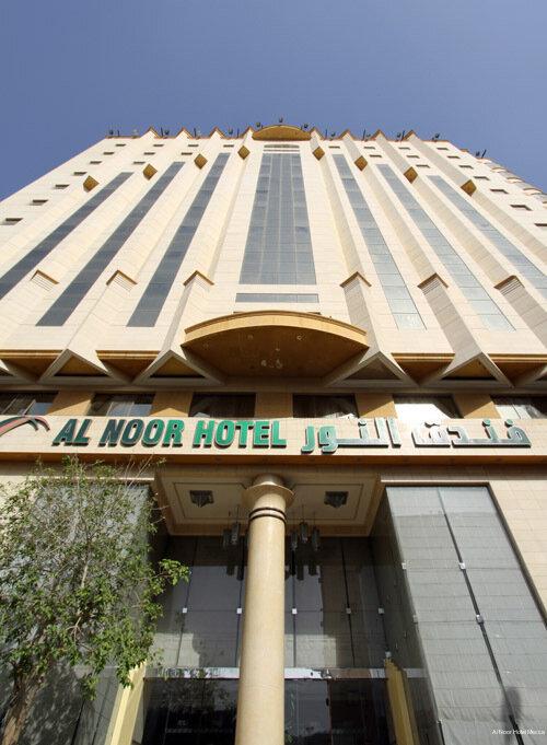 Al Noor Hotel