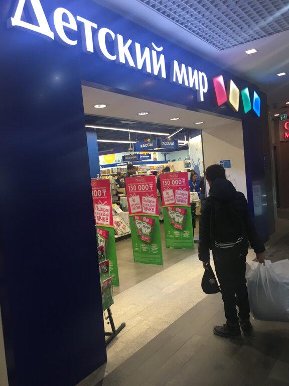 Магазин в картинки в актобе