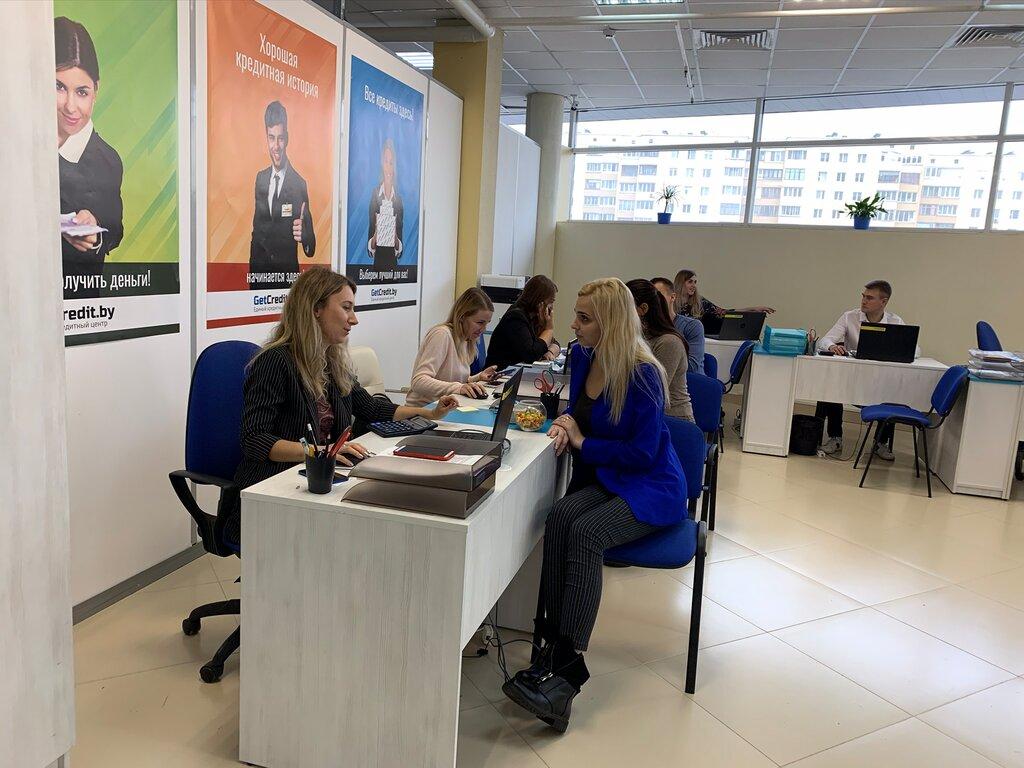 единый кредитный центр воронеж отзывы