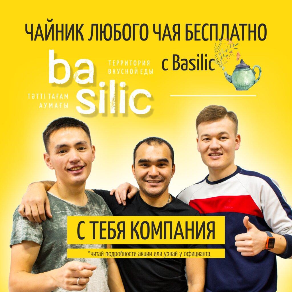 кафе — Basilic — Алматы, фото №2
