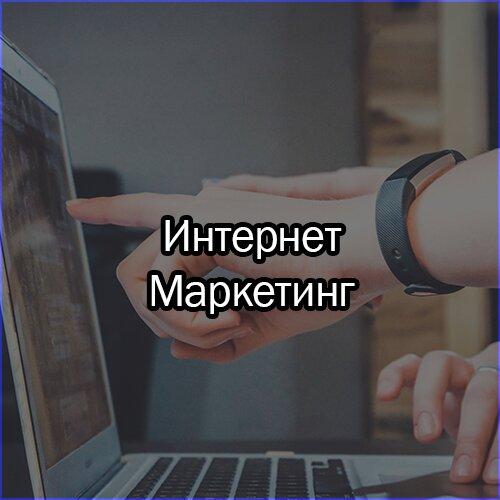 работа онлайн майкоп