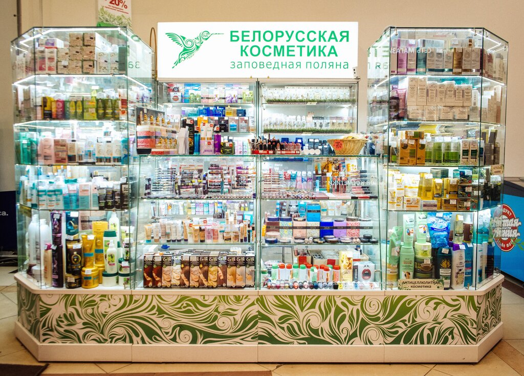 где можно в москве купить белорусскую косметику