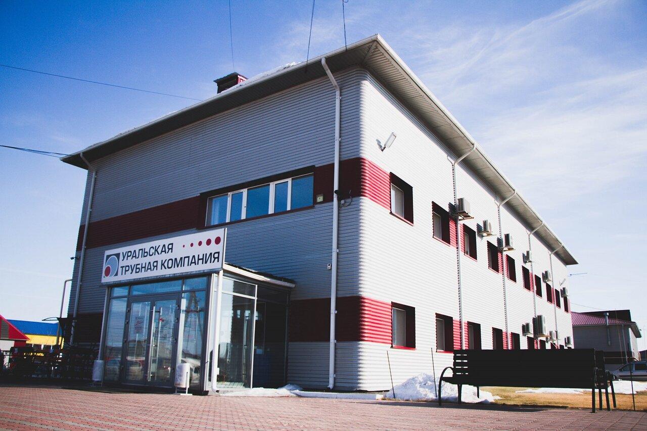 Уральская трубная компания курган официальный сайт как получить доход с создания сайта