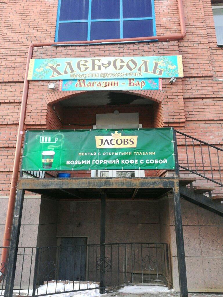 магазин продуктов — Хлеб Соль — Томск, фото №1