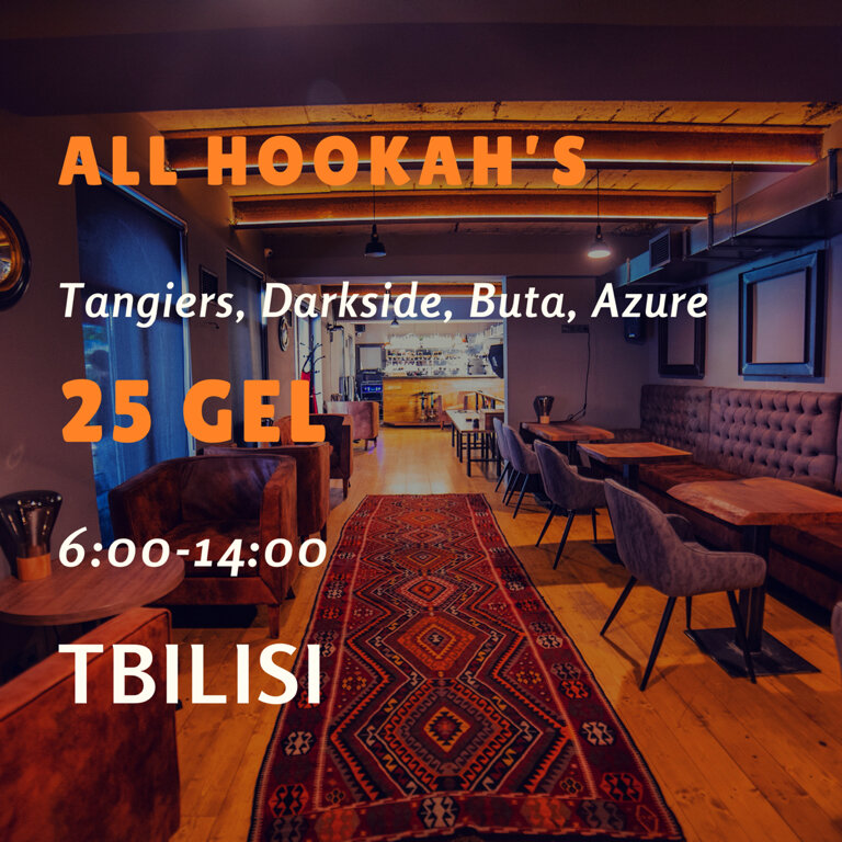 кальян-бар — Hookah Place на Шота Руставели — Тбилиси, фото №1