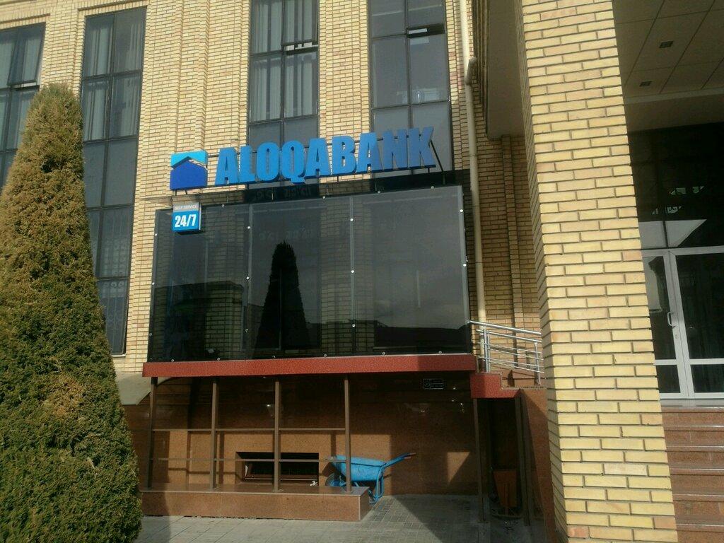 банкомат — Aloqabank, банкомат — Ташкент, фото №1