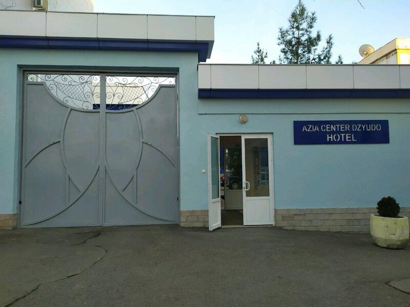 Azia Center Dzyudo Hotel