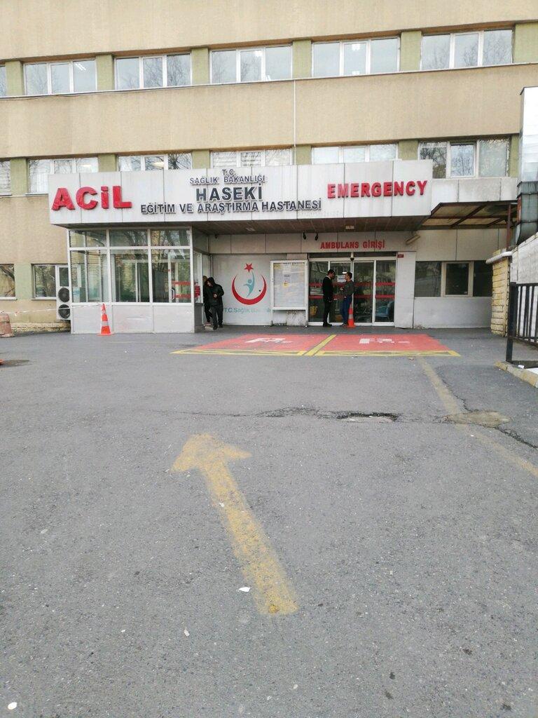hospital — Haseki Egitim ve Arastirma Hospital — Fatih, photo 1