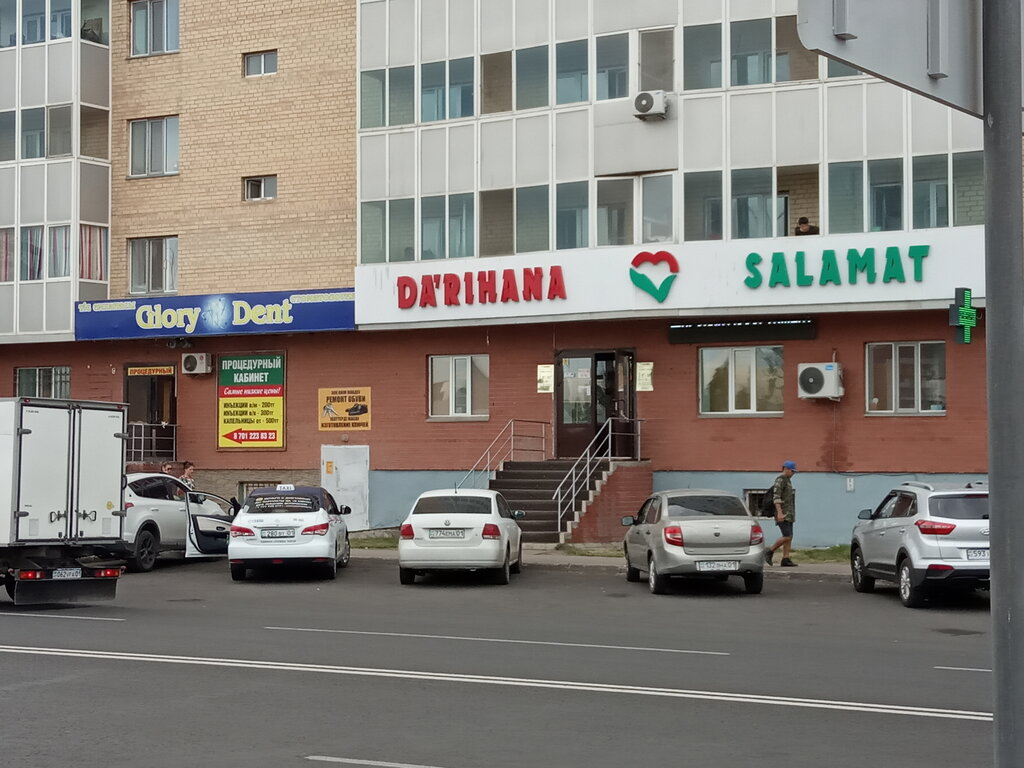 аптека — Salamat — Нур-Султан, фото №1