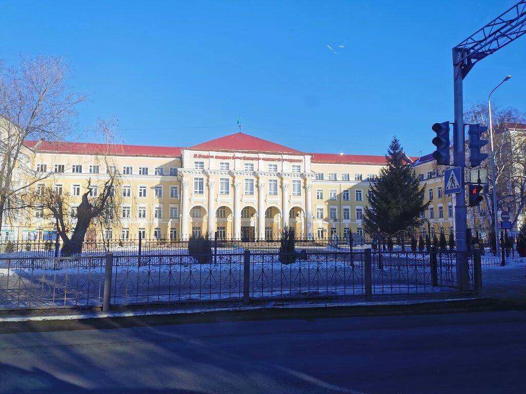 ВУЗ — Западно-Казахстанский университет имени М. Утемисова — Уральск, фото №1