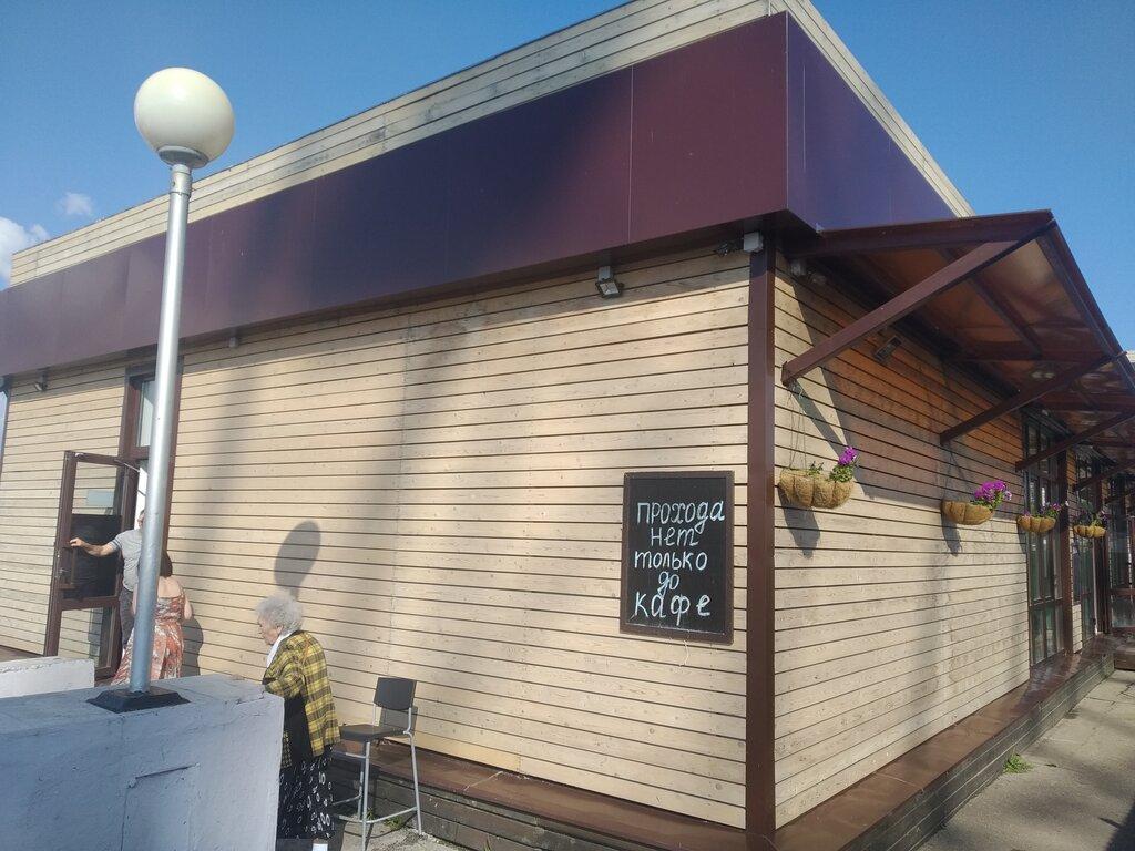первый эль кафе чебоксары фото выбиралась