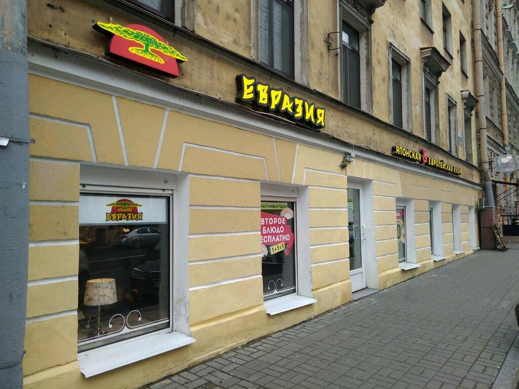 известно, усилием адреса ресторан евразия с фото санкт петербург странице лал