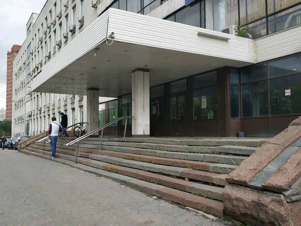 Москва ул профсоюзная автосалон какие автосалоны в москве хорошие