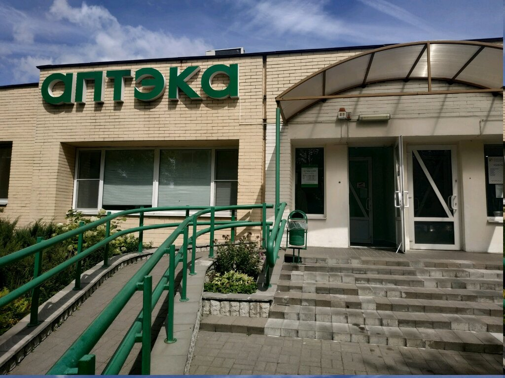 аптека — Аптека № 100 — Минск, фото №2