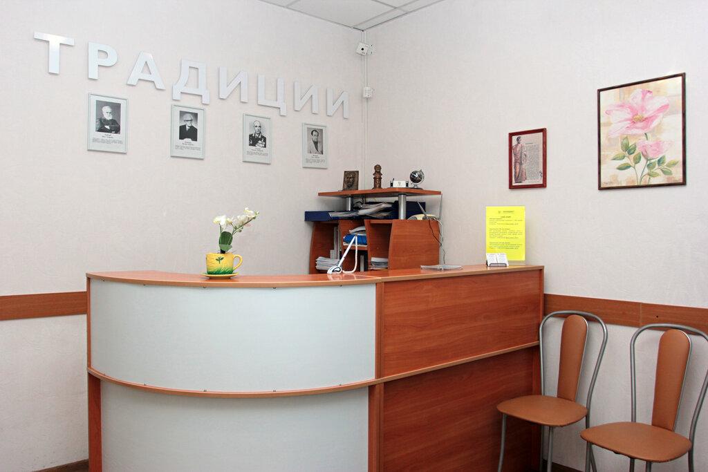 медцентр, клиника — Традиции — Санкт-Петербург, фото №2