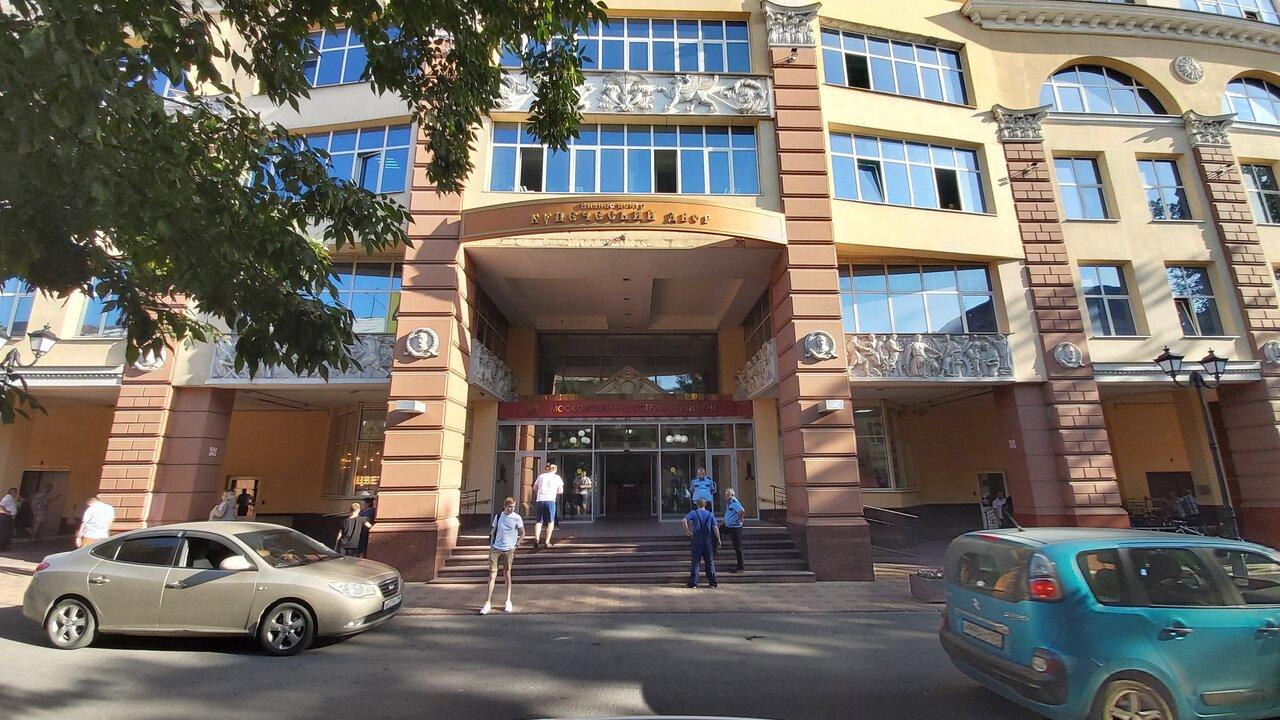 деньги под залог птс в воронеже советский район
