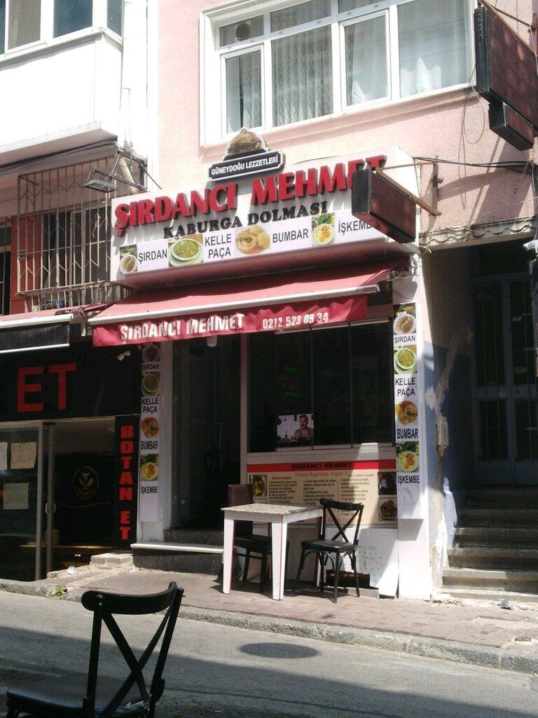 restoran — Şırdancı Mehmet — Fatih, photo 2