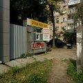 Мастерская по ремонту обуви, Ремонт одежды в Тверской области