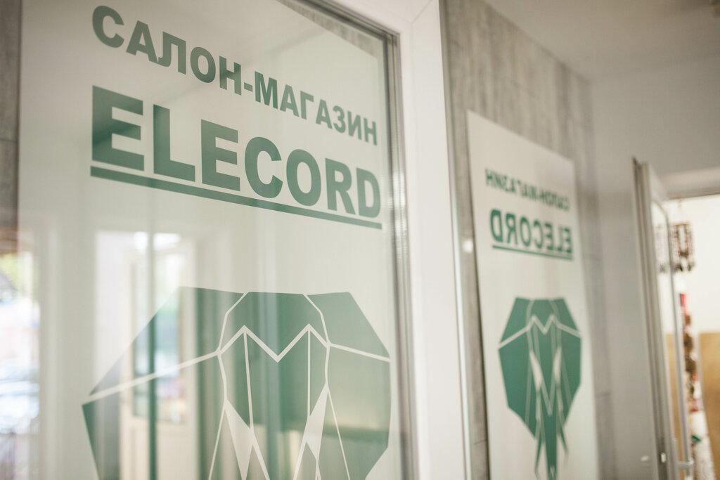 шоу-рум — Elecord — Минск, фото №1
