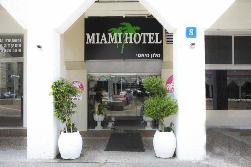 Miami Beach Hotel Tel Aviv