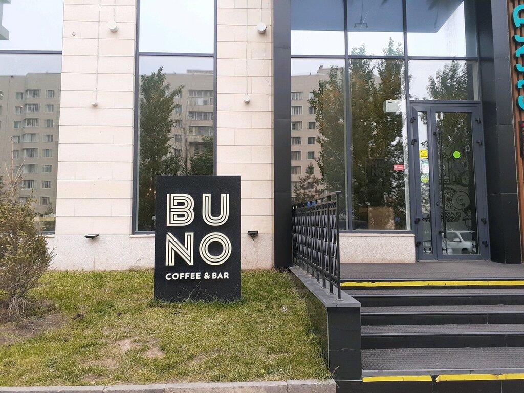 кафе — Buno — Нур-Султан, фото №1
